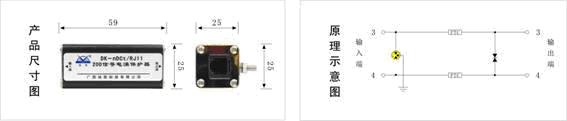 dk-ndct-rj11尺寸原理图.jpg